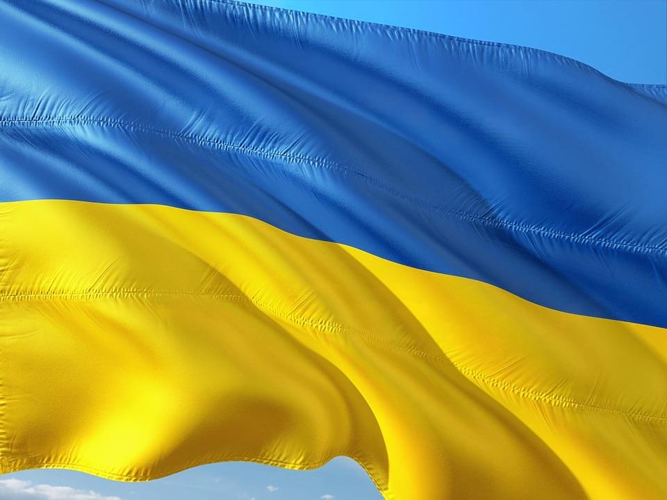 Флаг Украины фото