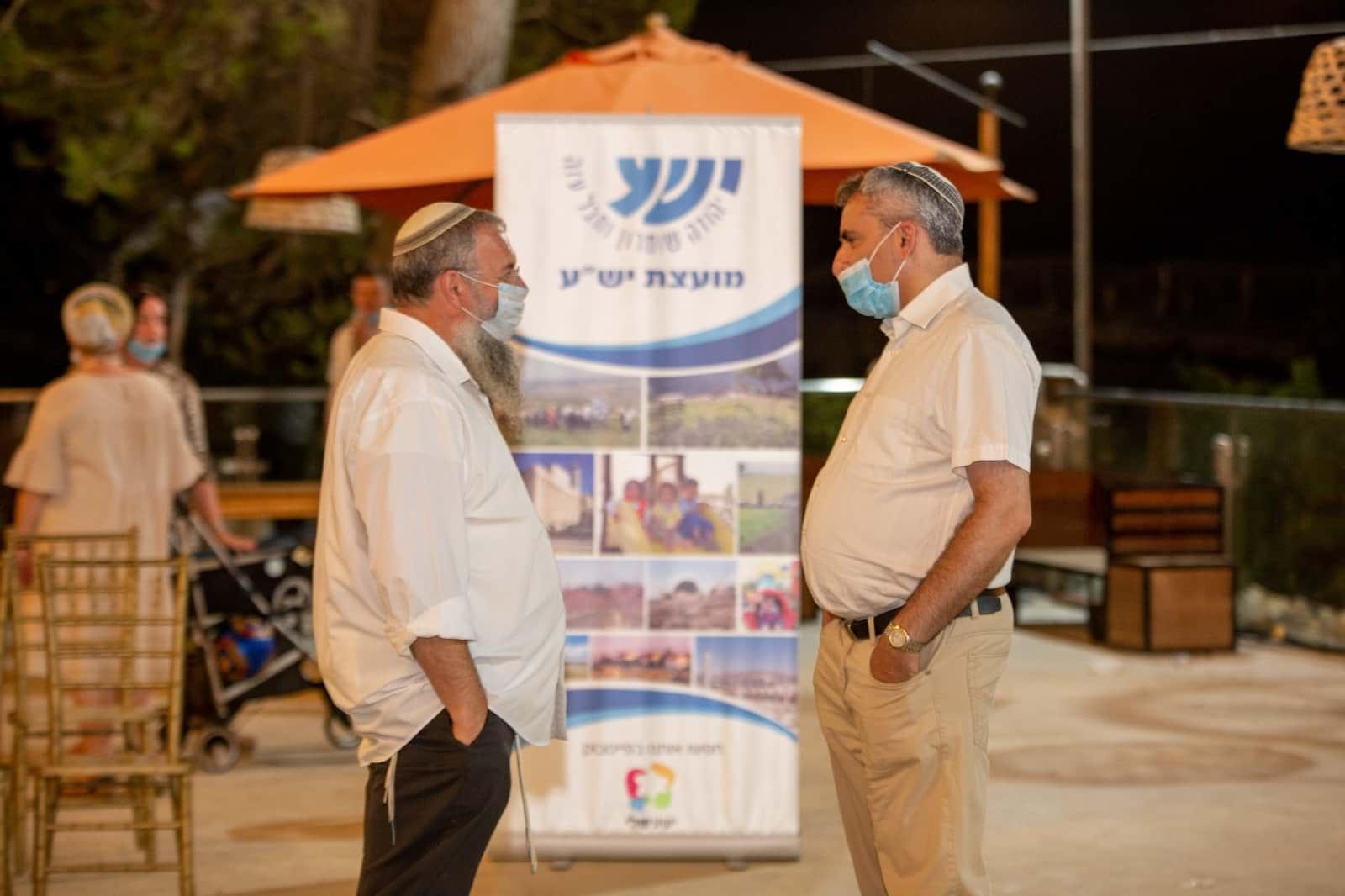 Zeev Elkin i SHlomo Neeman