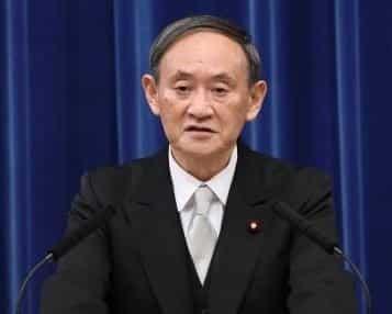 Есихидэ Суга Япония фото
