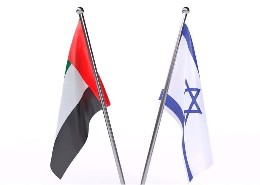 Израиль и ОАЭ флаги фото