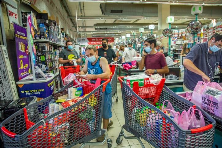 израильские супермаркеты фото