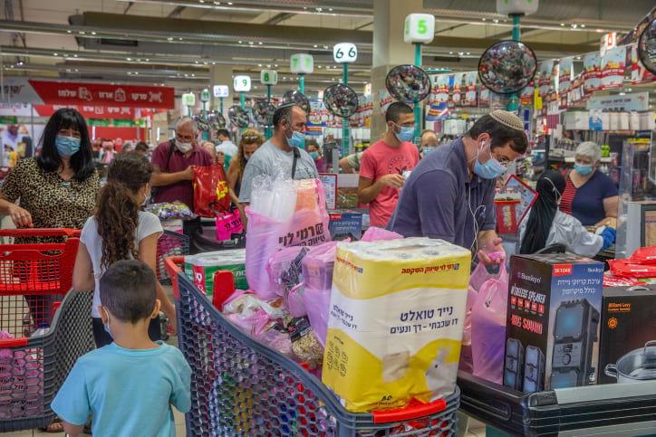 супермаркет израильтяне фото
