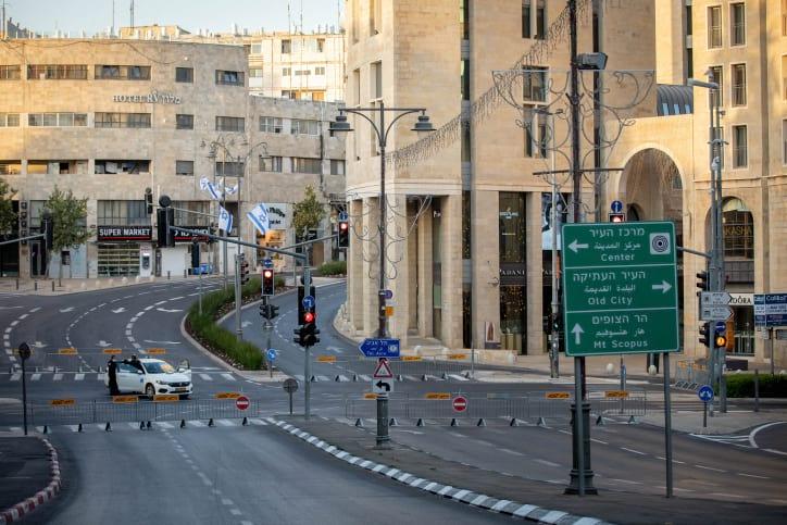 израиль дом многоэтажка фото
