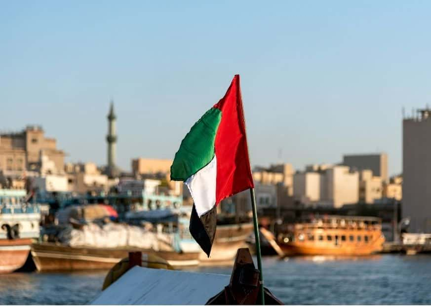 Obedinennye Arabskie Emiraty 2