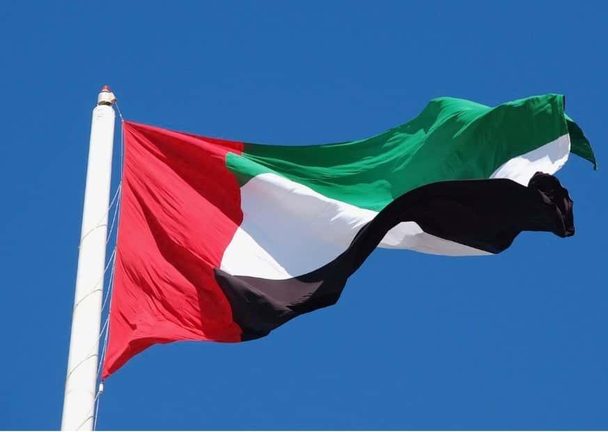 Флаг Объединенные Арабские Эмираты фото