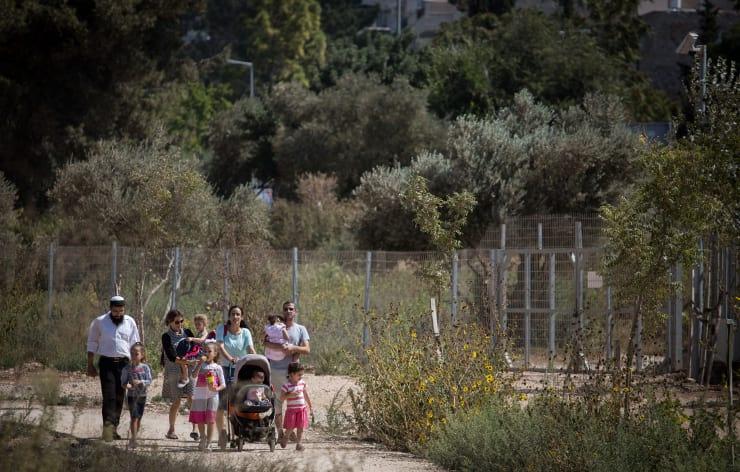 Парк Долина газелей в Иерусалиме фото