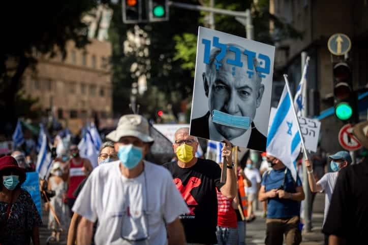 Protest u rezidentsii Netaniyagu 2
