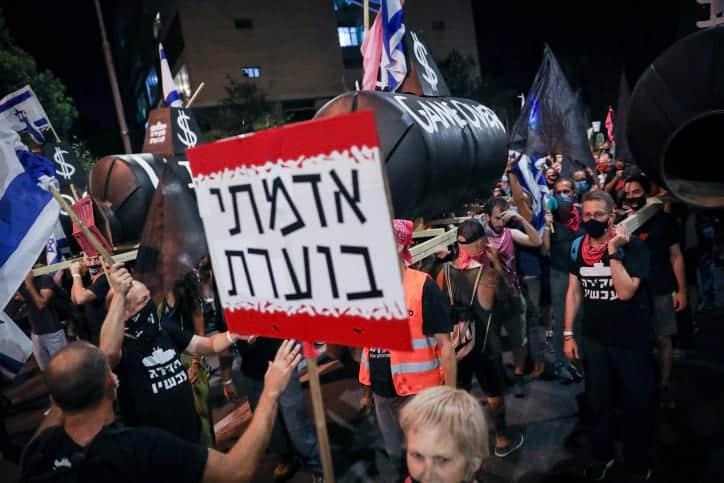 Protesty protiv Netaniyagu v Ierusalime 6 1