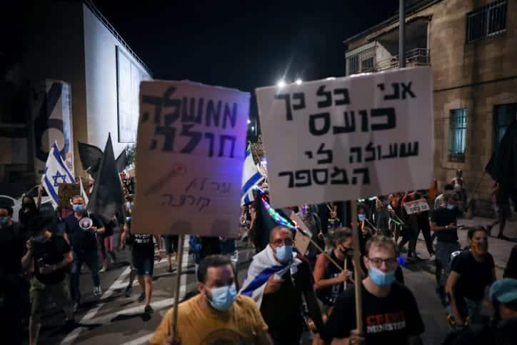 Protesty protiv Netaniyagu v Ierusalime 8 1