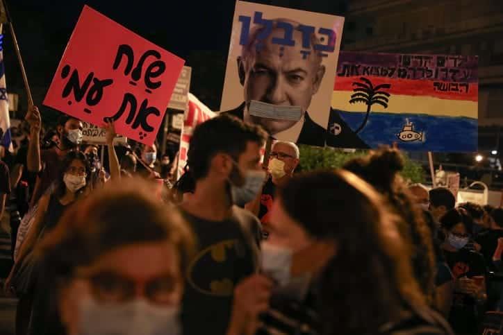 Protesty u rezidentsii Netaniyagu 10
