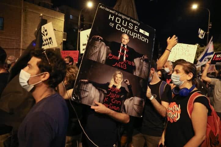 Protesty u rezidentsii Netaniyagu 11