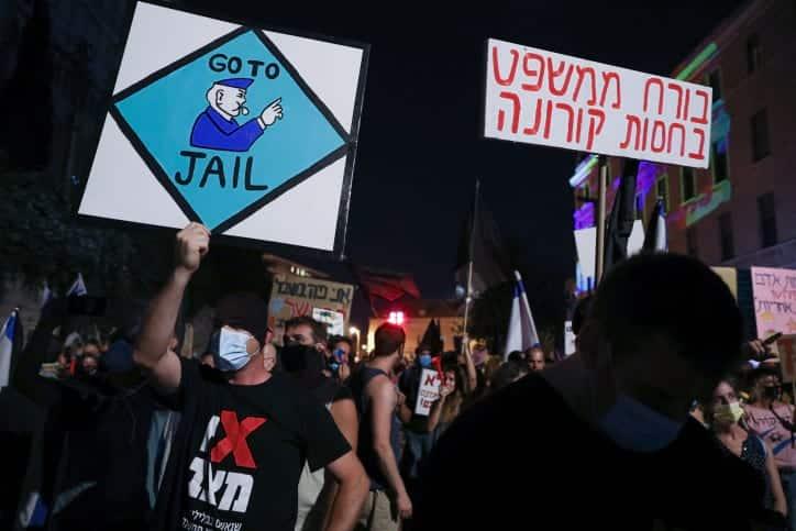 Protesty u rezidentsii Netaniyagu 12
