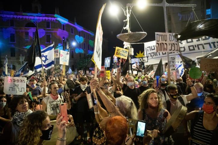 Protesty u rezidentsii Netaniyagu 3