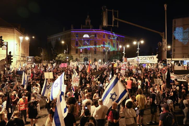 Protesty u rezidentsii Netaniyagu 8