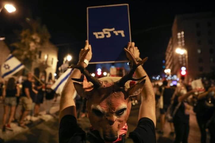 Protesty u rezidentsii Netaniyagu 9