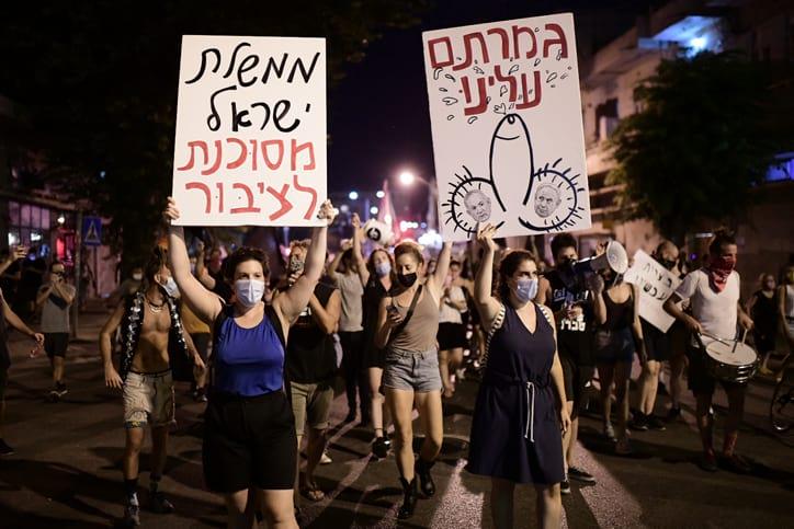 Protesty v Tel Avive 5 1