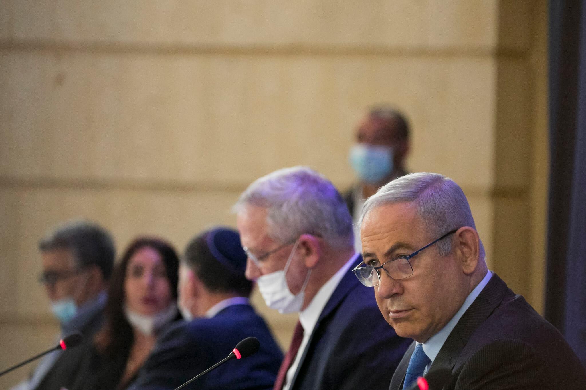 правительство единства израиль фото