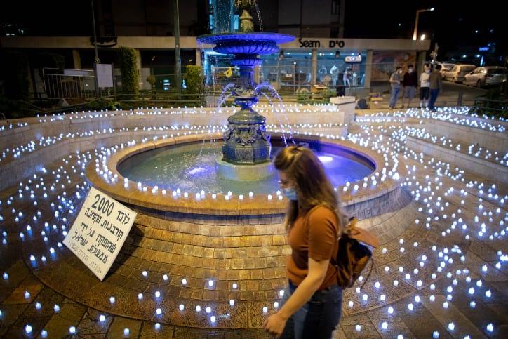 мемориал жертвам эпидемии иерусалим фото