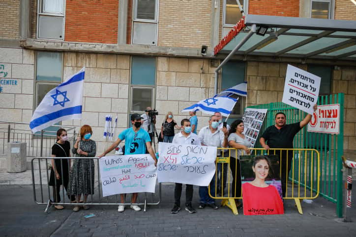 Демонстрация у больницы Хадасса фото