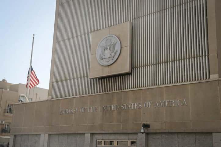 Посольство США в Тель-Авиве фото