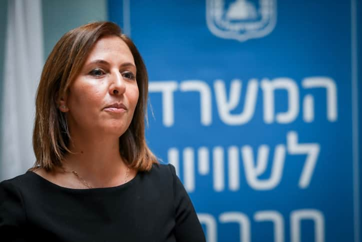 Гила Гамлиэль министр окружающей среды израиль фото