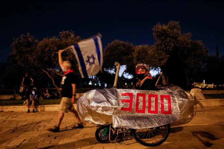 Протесты Нетаниягу фото