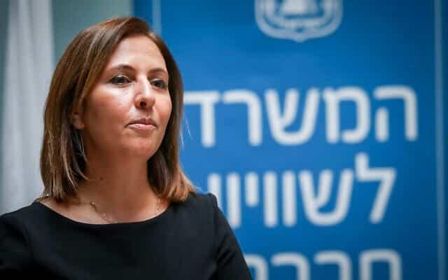 министр гила гамлиэль израиль фото
