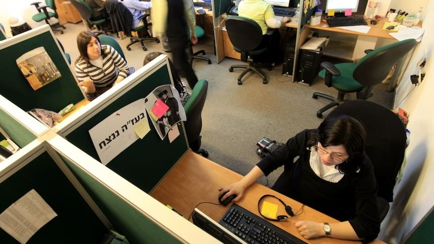 Команда одного из израильских стартапов фото