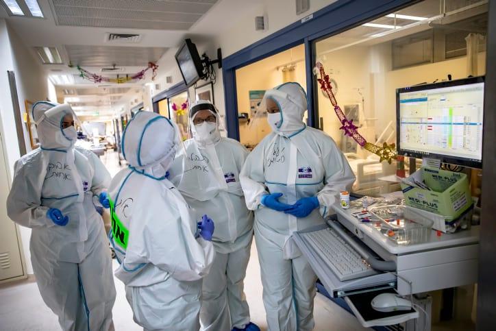 Коронавирус Израиль больница медики фото