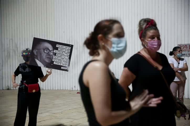 Protesty protiv Netaniyagu v Tel Avive 3 1