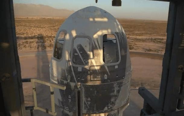 Ракета New Shepard фото