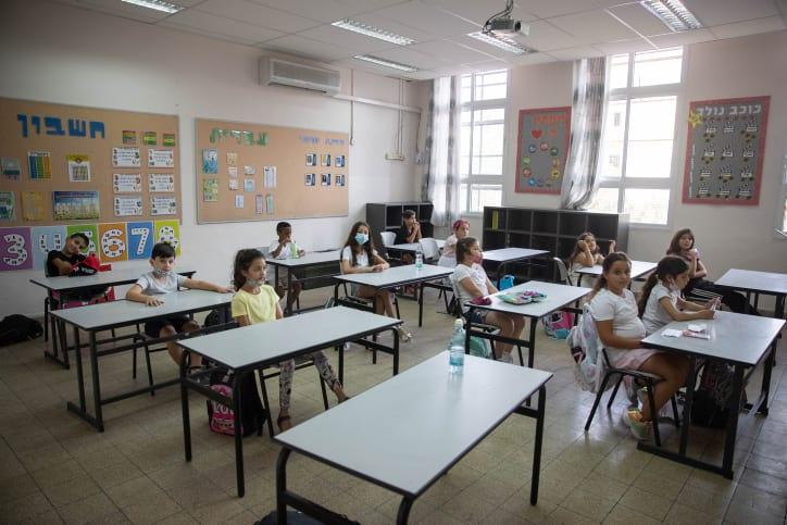 школа фото
