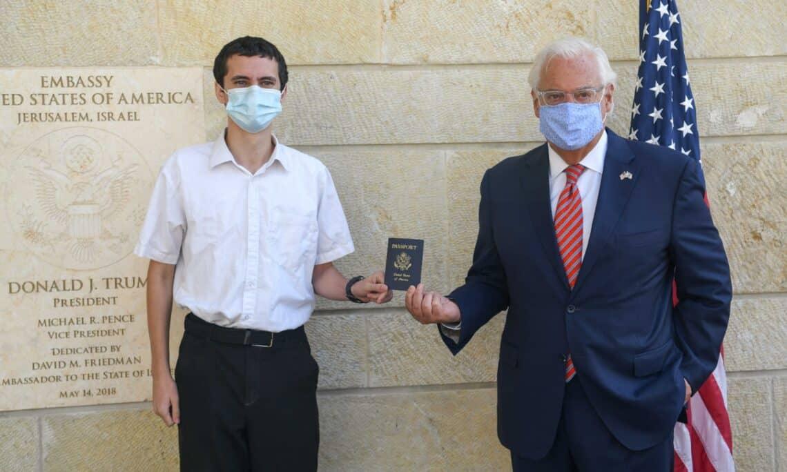 посольство сша израиль фото