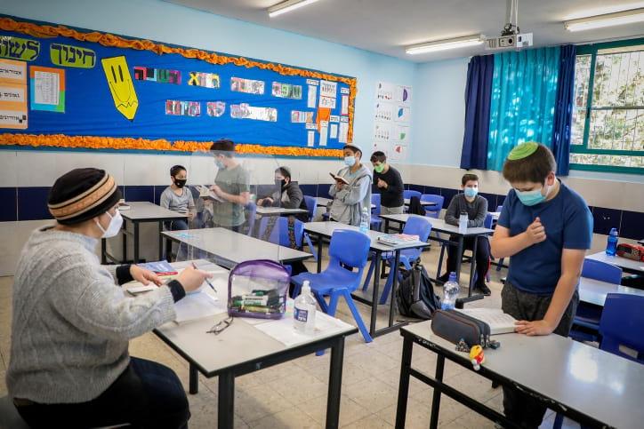 Otkrytie starshih klassov v Izraile 7
