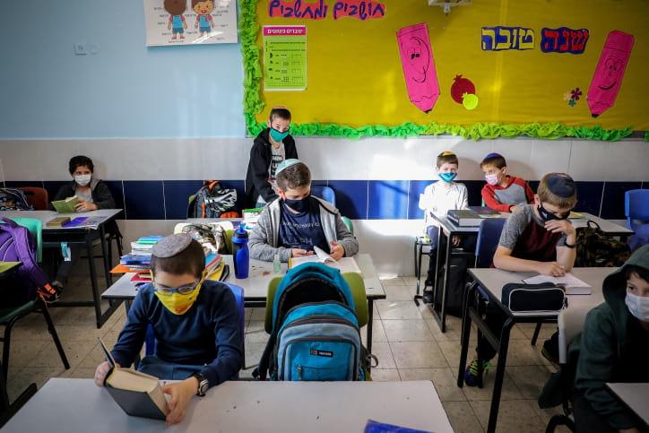 Otkrytie starshih klassov v Izraile 8