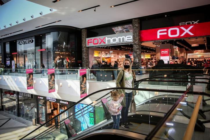 Торговые центры Израиль