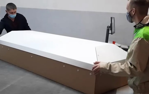 картонный гроб изображение