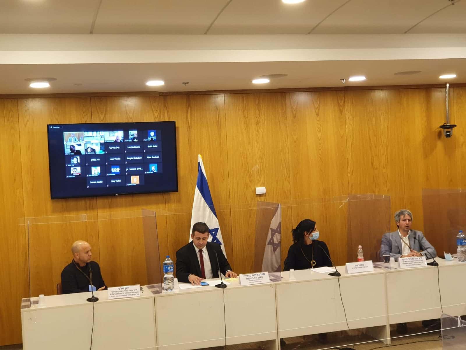Алекс Кушнир на заседании в Кнессете фото