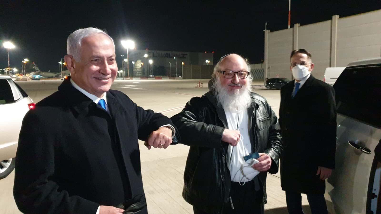 Биньямин Нетаниягу и Джонатан Поллард фото