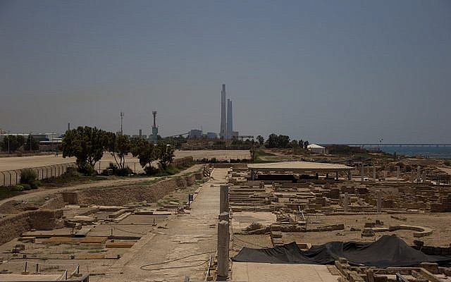 Электростанция Орот Раб фото