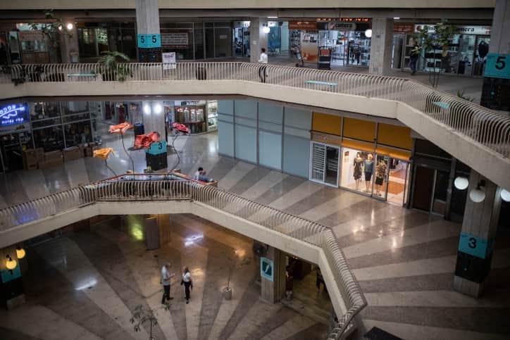 Торговый центр в Израиле фото