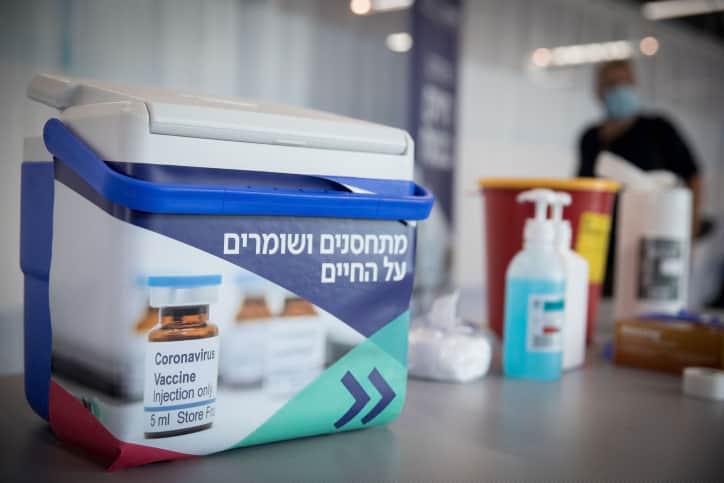 Вакцинация в Израиле фото