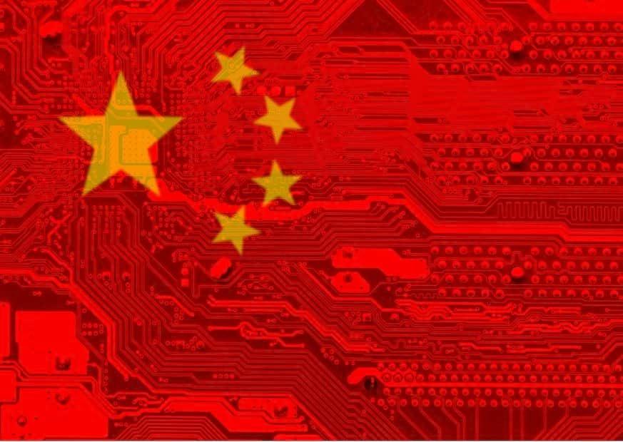 В Китае изучают криптовалюту как инвестиционный инструмент