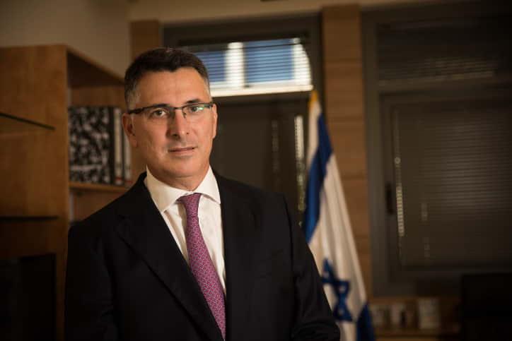 Гидеон Саар Израиль фото