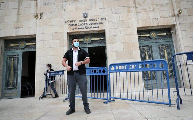 окружной суд иерусалима фото