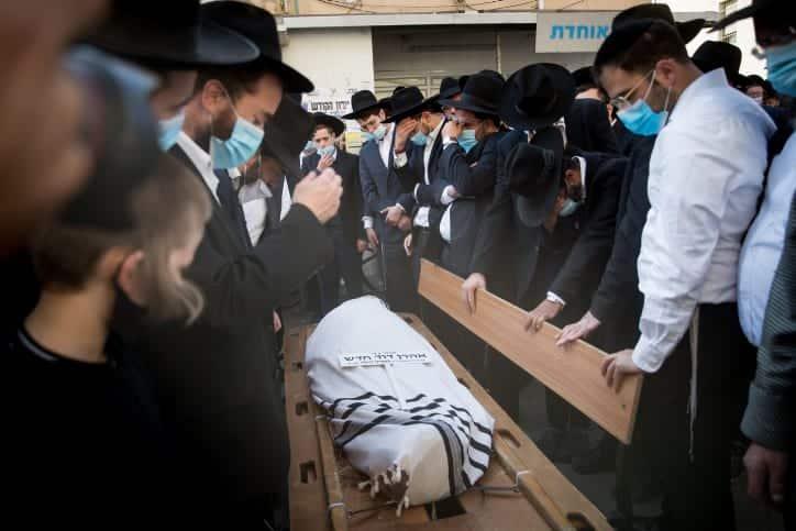 похороны раввина иерусалим фото