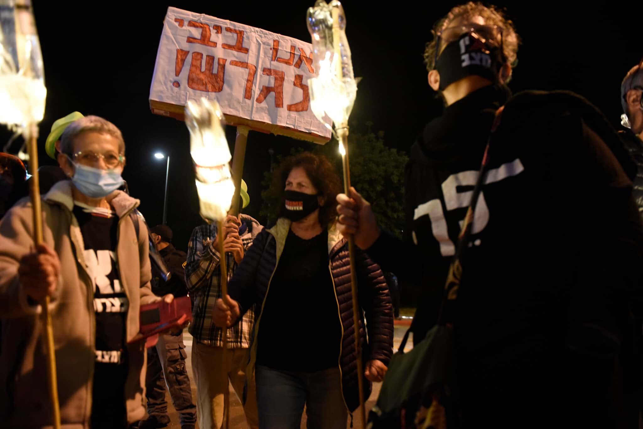 Протесты в Кейсарии Израиль фото