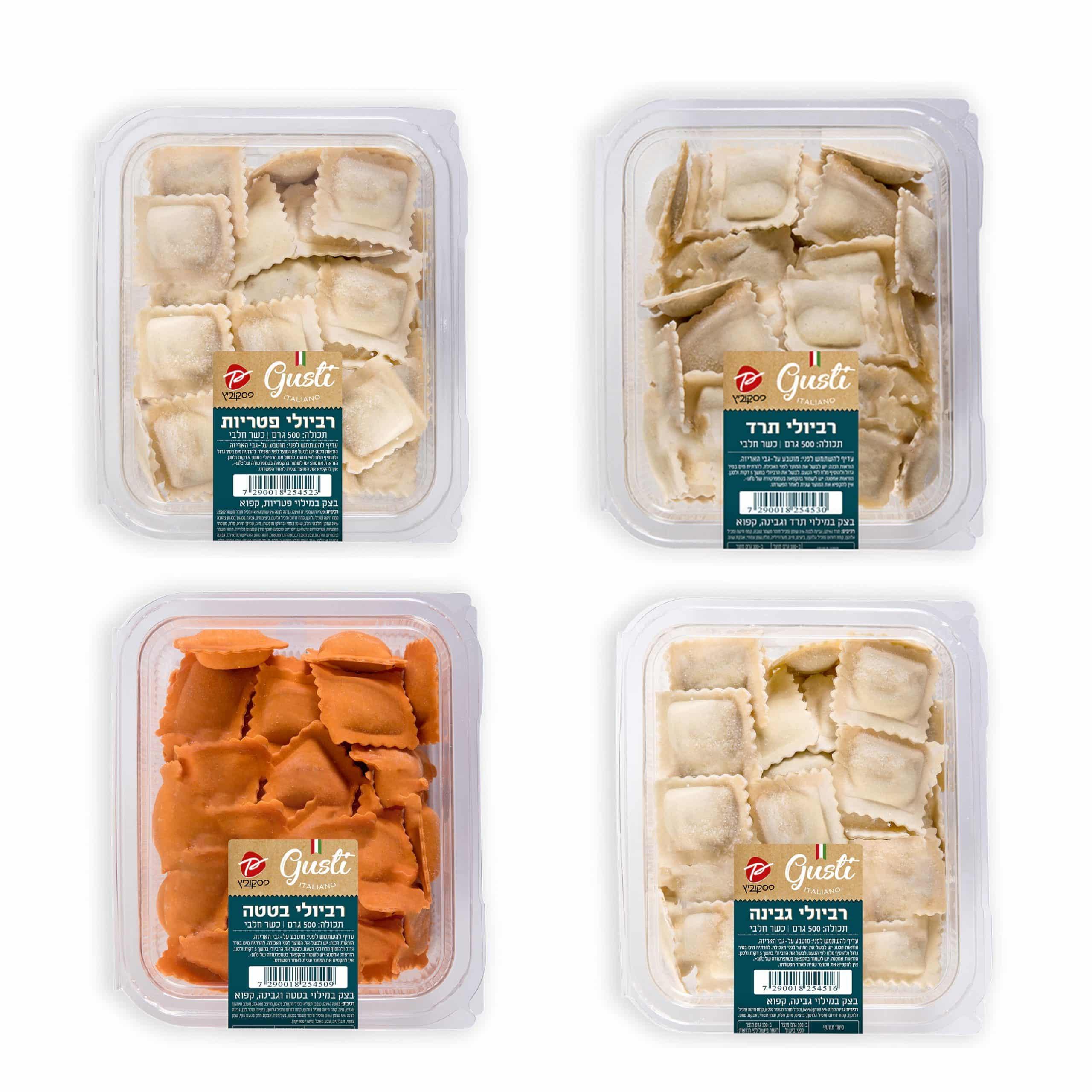 Замороженные продукты фото