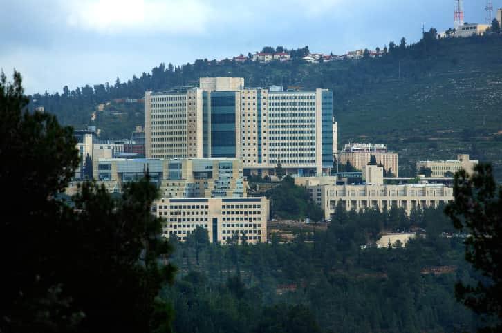 Больница «Хадасса» в Иерусалиме