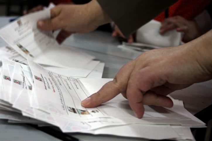 Выборы в Палестине бюллетень фото